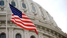 پایگاه رسانه ای وابسته به کنگره آمریکا اعتراف کرد
