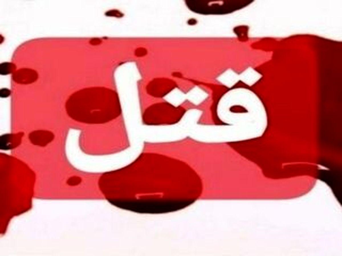 جزئیات قتل خواهر و برادر دهدشتی؛ خودکشی قاتل در گچساران!
