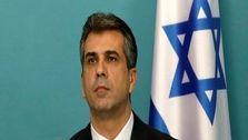 اسرائیل درخواست آمریکا را رد کرد