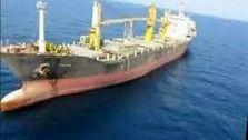 مقام آمریکایی: اسرائیل مسئول حمله به کشتی ایرانی در دریای سرخ بوده است