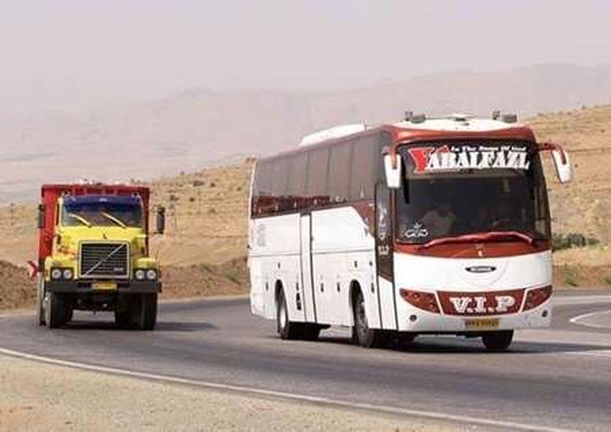 نرخ کرایه اتوبوسهای بینشهری به کجا رسید؟