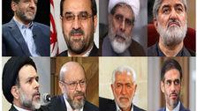 نامزدهای انتخابات ریاست جمهوری 1400 به صف شدند