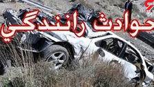 مرگ جانسوز پدر و مادر و یک دختر در جاده اصفهان؛ 2 کودک یتیم شدند