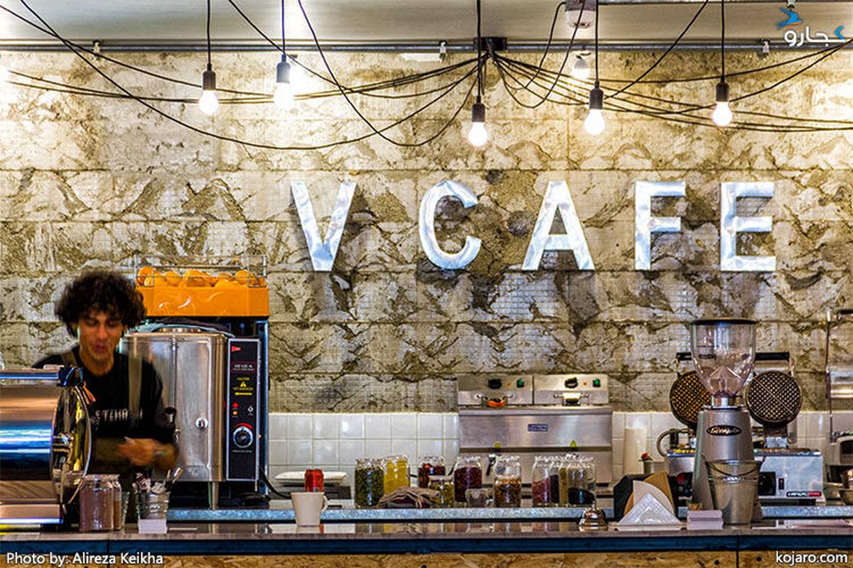 کافه ویکافه؛ جایی که بهت آرامش میده