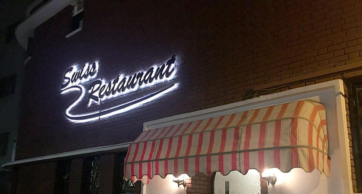 رستوران سوئیس؛ قدیمی ترین رستوران ایرانی
