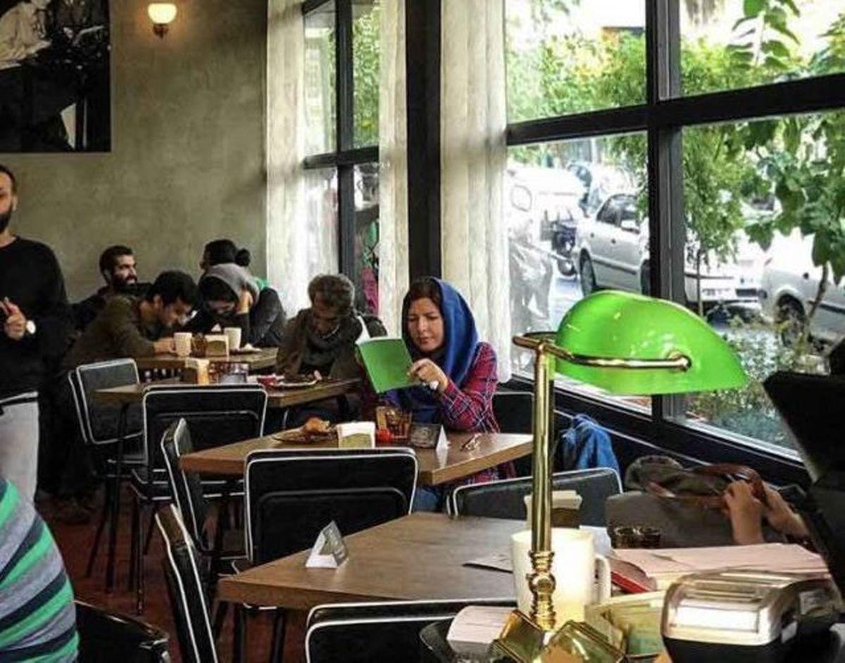 کافه تایپ تهران کجاست
