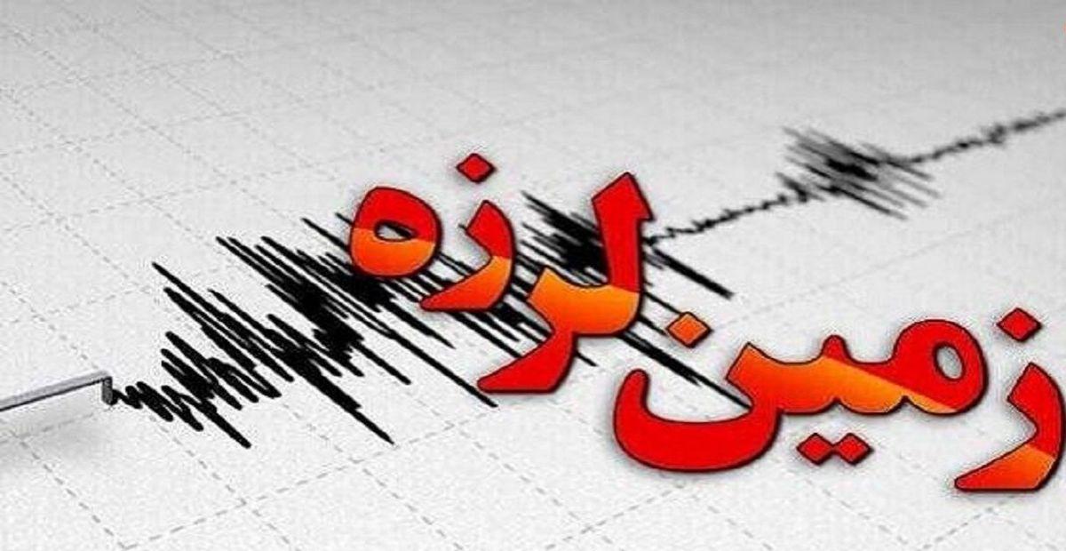 جدیدترین خبر از زمین لرزه پاکستان