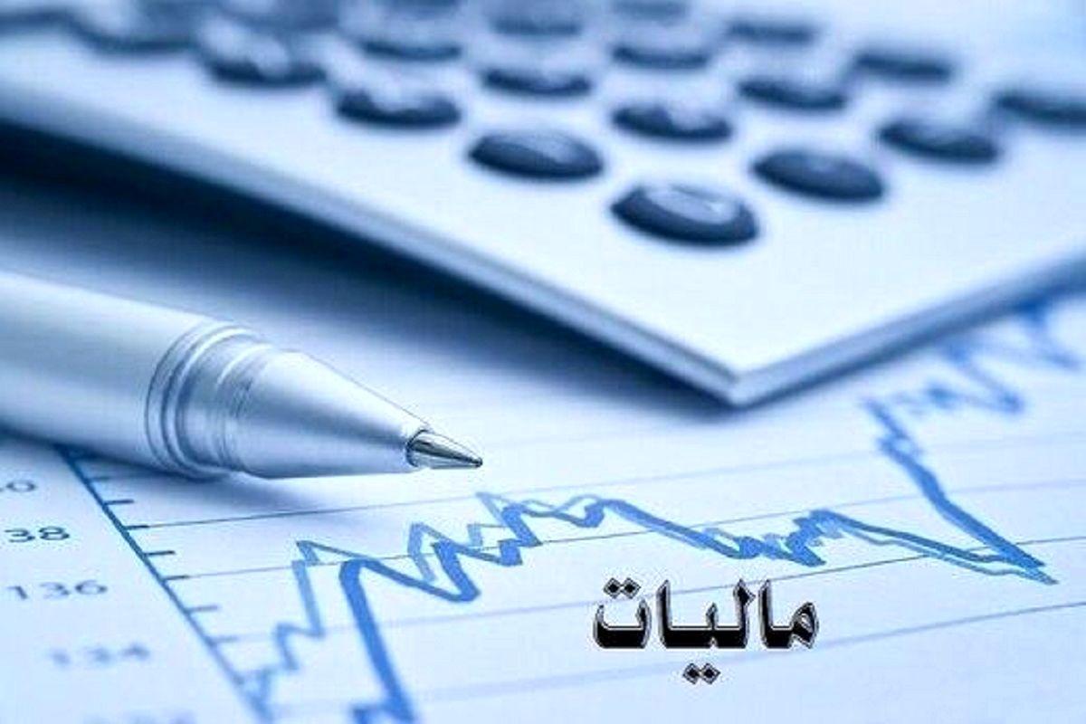 مالیات بر عایدی سرمایه از تلاطم بازارها می کاهد؟