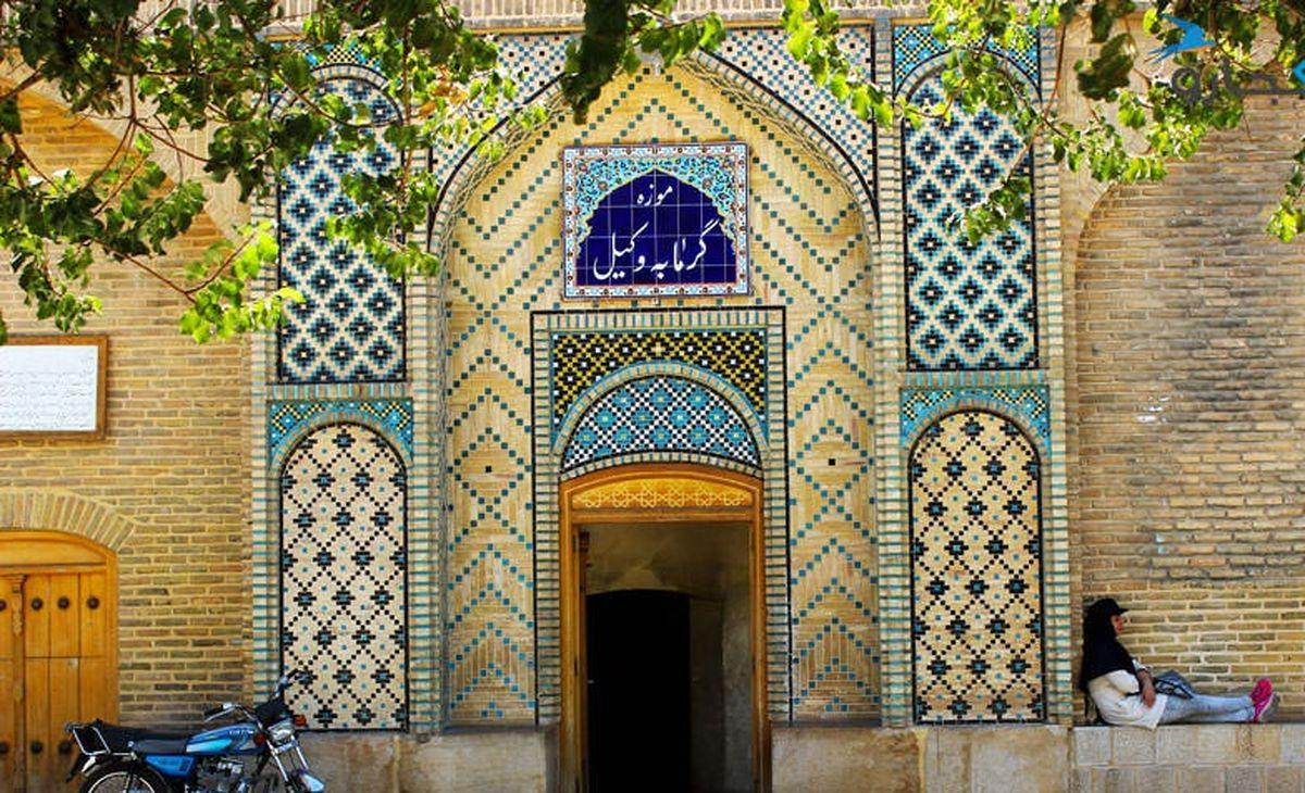 جاهای دیدنی شیراز؛حمام وکیل شیراز