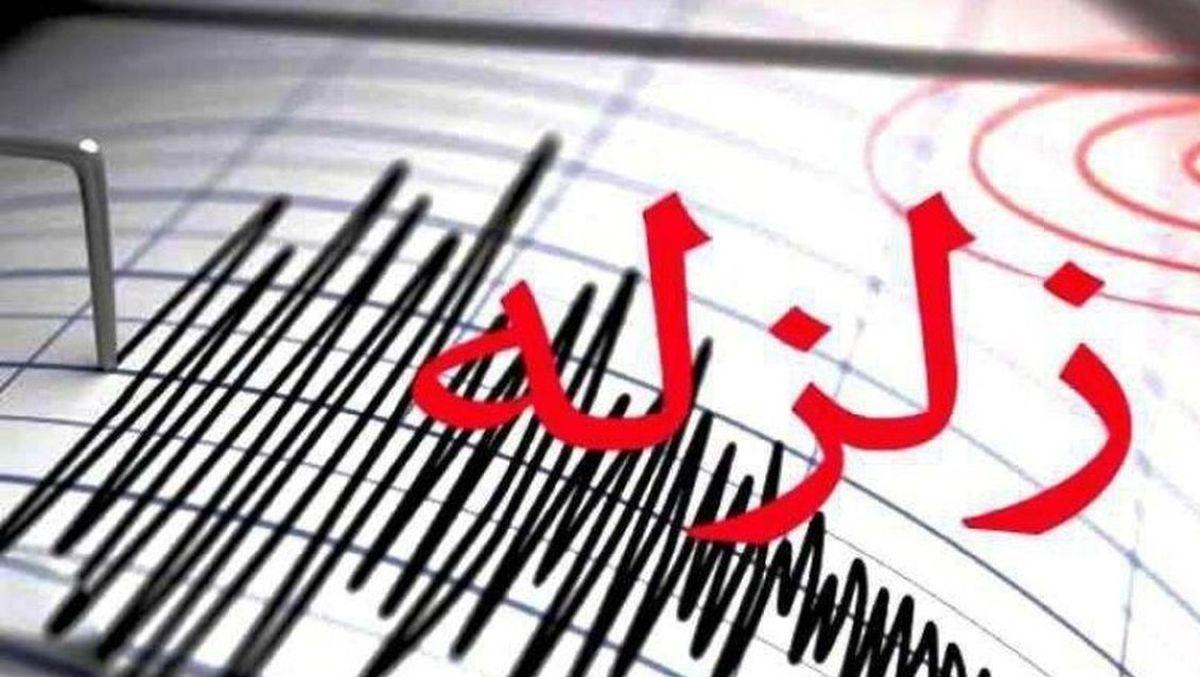 زلزله وحشتناک در چهارمحال و بختیاری! + جزئیات بیشتر را بخوانید