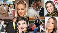فهرست بازیگران زن ایرانی با شوهران پولدار + فیلم