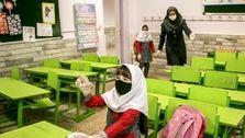 شیوه بازگشایی مدارس در مهر ماه اعلام شد