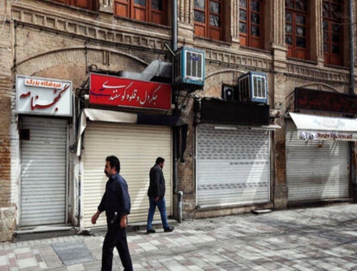 ایران تعطیل شد + جزئیات