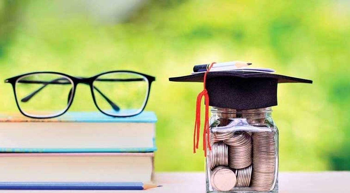 وام دانشجویی کی پرداخت می شود؟