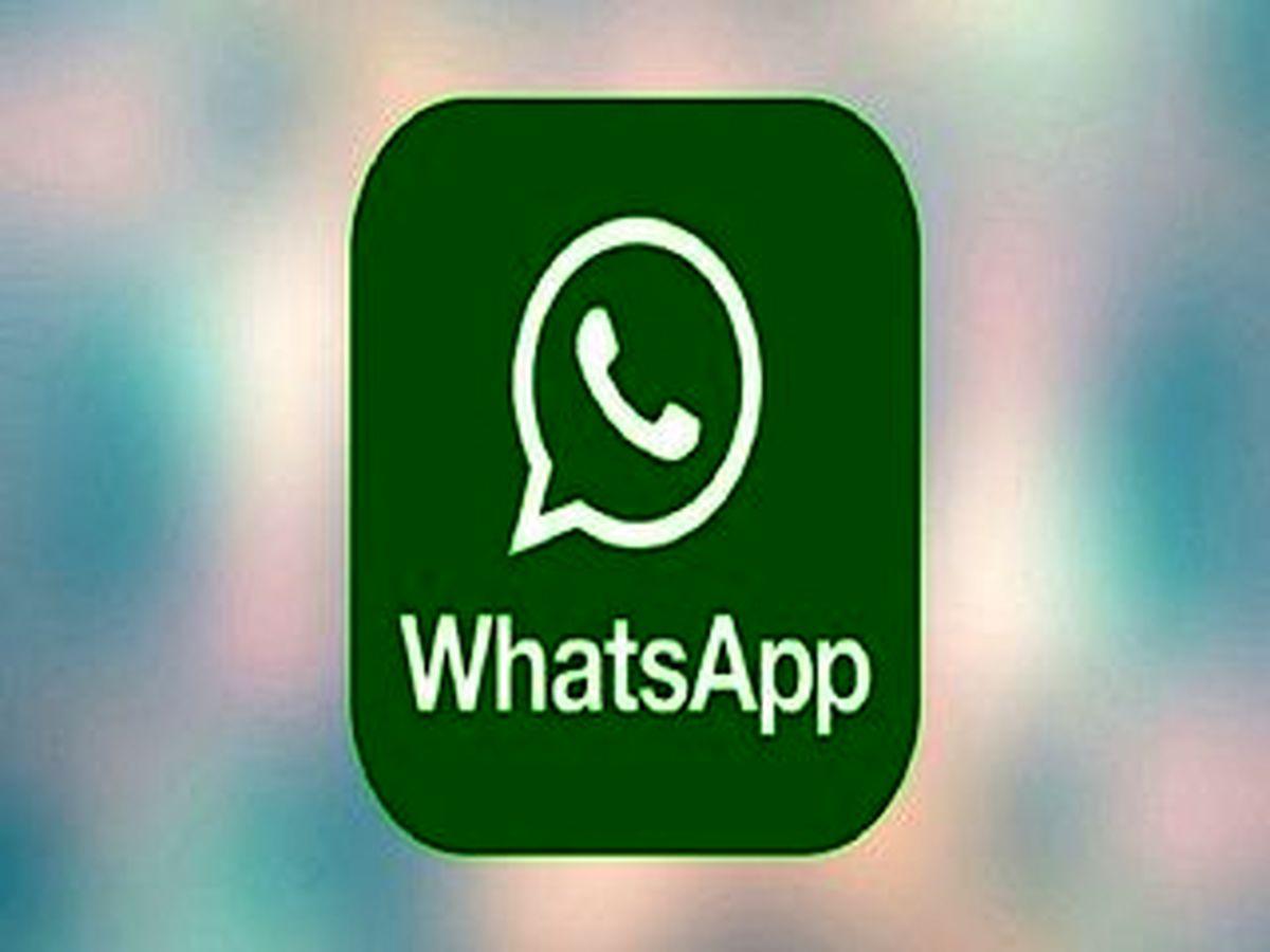 چگونه اطلاعات پاک شده در واتساپ را بازیابی کنیم؟