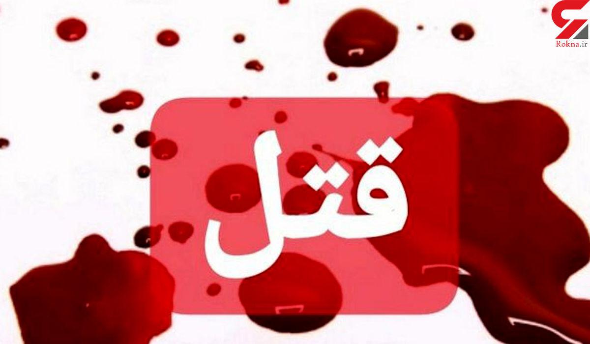قتل مداح ماهشهری صحت دارد؟ +جزئیات