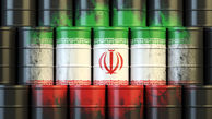توطئه جدید آمریکا علیه نفت ایران