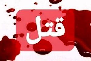 پدری که دو دختر و یک پسرش را به قتل رساند!+جزئیات دلخراش
