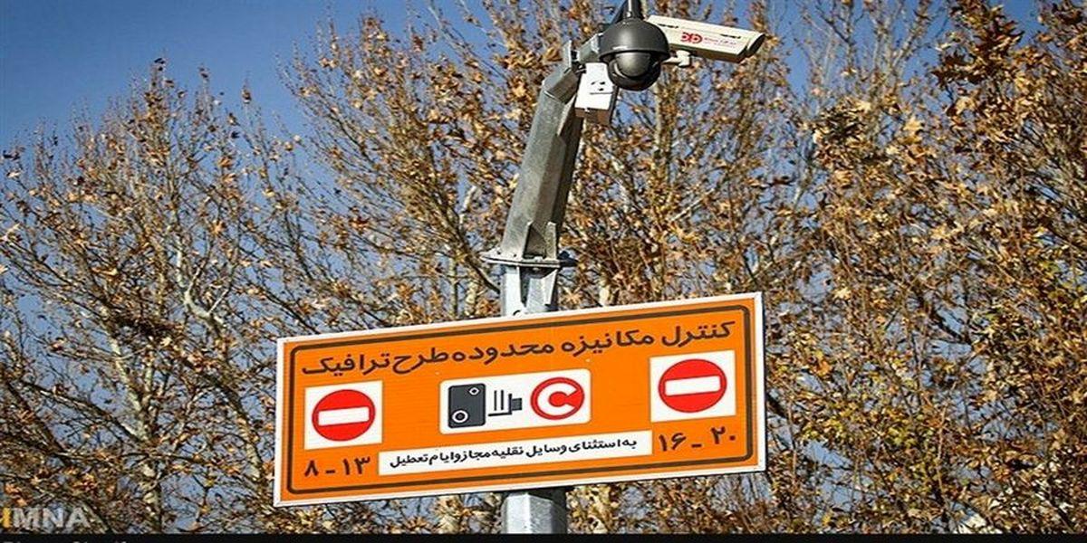 نرخهای جدید طرح ترافیک در تهران اعمال میشود +جزئیات
