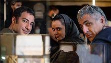 تصویر صمیمی ترانه علیدوستی و نوید محمدزاده