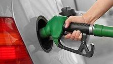 موج گرانی به بنزین رسید!