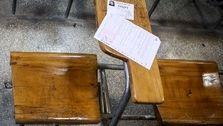 برگزاری کلیه آزمون های بین المللی لغو شد